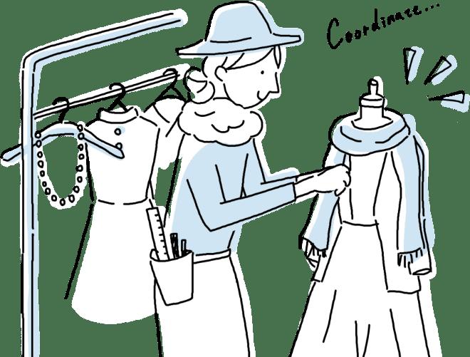 服をトータルコーディネートするスタイリストのイラスト