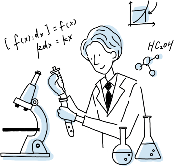 研究をする科学者のイラスト
