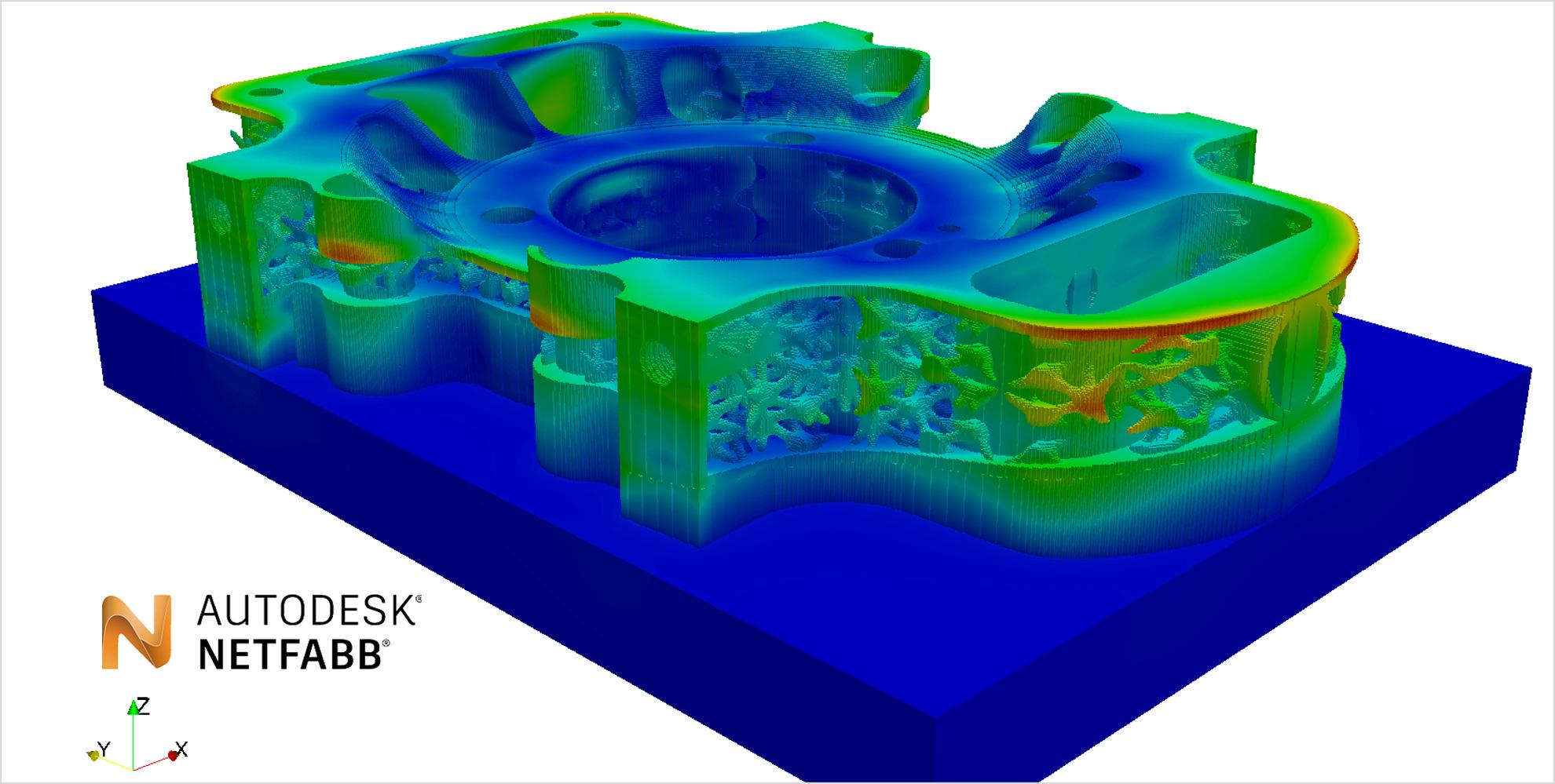 高度な積層解析エンジンを搭載 金属積層造形時の残留応力やひずみを分析