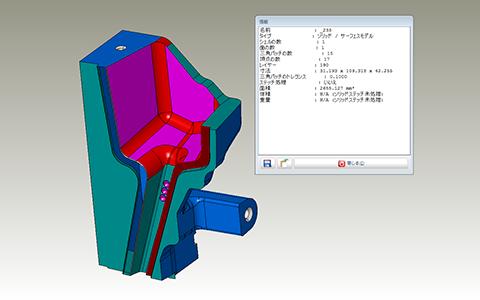 CADモデル情報