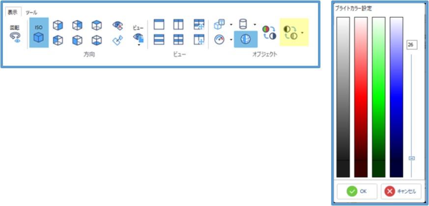 インポート後にエンティティの本来の色を表示するオプション