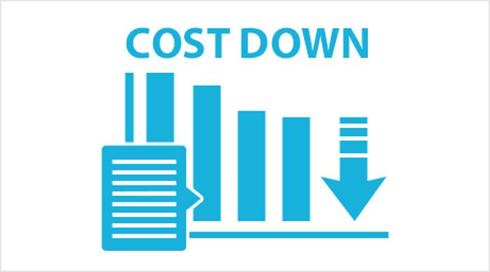 2.生産コストを20%以上も削減